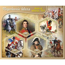 Great People Napoleonic Wars Battle of Waterloo