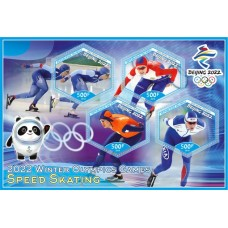 Sport Winter Olympic Games Beijing 2022 Speed skating