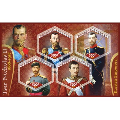 Great people Tsar Nicholas II