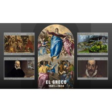 Art Spanish Painting El Greco