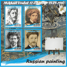 Art Mikhail Vrubel