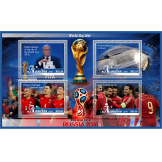 Sports FIFA World Cup 2018 in Russia