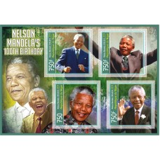 Great People 100th birthday Nelson Mandela
