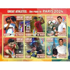 Sports Summer Olympic Games 2024 in Paris Great athletes
