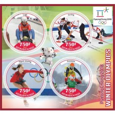 Postage stamps Winter Olympic Games 2018.