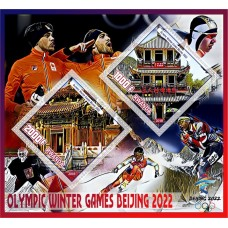 Stamps Winter Olympics 2022