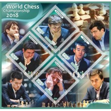 Sport World Chess Championship 2018