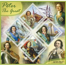 Great People Peter the Great