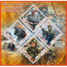 75 years anniversary of the Battle of Stalingrad.