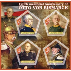 Great People 120th memorial anniversary of Otto von Bismarck