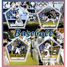 Sports Summer Olympic Games 2024 in Paris Baseball