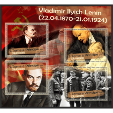 Great People Vladimir Ilyich Lenin