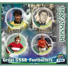 Sport Great USSR footballers
