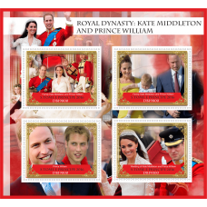 Great people Royal dynasty: Kate Middleton and prince William