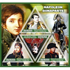 Great People Napoleon Bonaparte