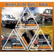 Transport History of the Rally - Dakar