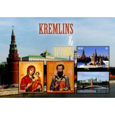 Architecture Russian kremlins and icons