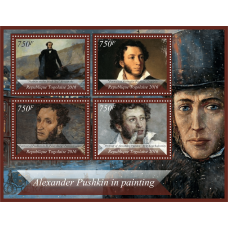 Art Alexander Pushkin in painting