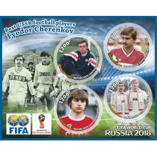 Sport Best USSR football players Fedor Cherenkov