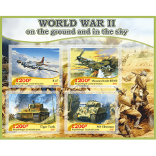 World War II on the ground and in the sky