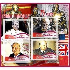 Great People 75 years Tehran Conference