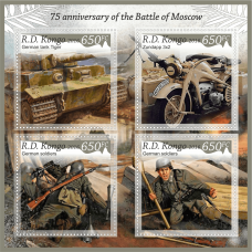 War 75 years of the Battle of Moscow