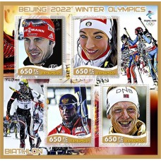 Sport Winter Olympic Games Beijing 2022 Biathlon