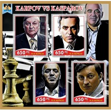 Sport Chess Karpov vs Kasparov
