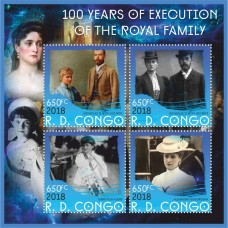 Great People 100 years of execution of the royal family