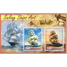 Collect the best collection of postage stamps Sailing ships.