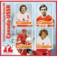 Sport 45th Anniversary Super Series 1972 Canada-USSR