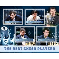 Sport The best chess players