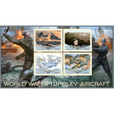 World War II Tupolev aircraft