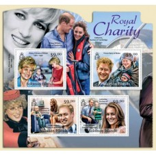 Great People Princess Diana Royal charity